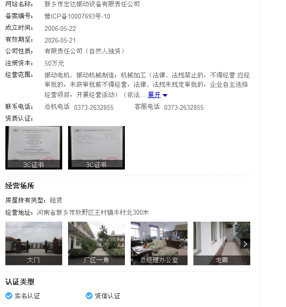 C:\Documents and Settings\Administrator\妗岄潰\QQ鍥剧墖20160518082025.png